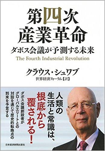 http://www.itrco.jp/images/IR4-1-7.jpg